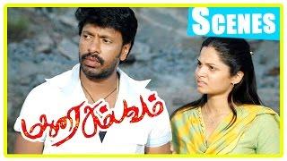 Madurai Sambavam tamil movie   scenes   Santhana Bharathi Expire   Anuya wants Harikumar to change