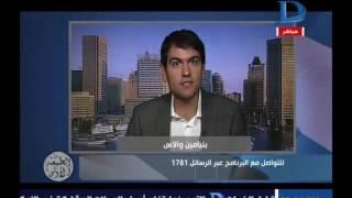 برنامج الطبعة الأولى| مع أحمد المسلماني حلقة 21-2-2017
