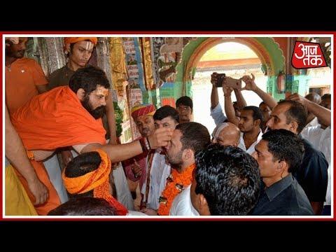 Halla Bol: Did Rahul Gandhi Visit Temple To Woo Hindu Voters In Gujarat?