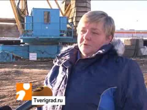 Заслуженный строитель РФ