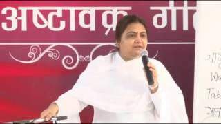 Shri Ashtavakra Gita | Satsang 04