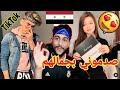 أغنية ردة فعلي/تحدي تيك توك(بيسان اسماعيل ضد نور مار) بيسان تحب العراق 😱🇸🇾