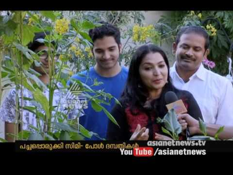 Home Gardens in Doha by Malayali couple | Gulf news 15 Jan 2017