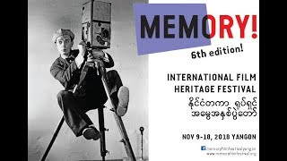 Ad MEMORY! Film Festival Yangon  2018 - 30''