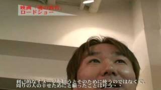 2008年児童教育、右脳開発の第一人者として世界中から知られている七田...