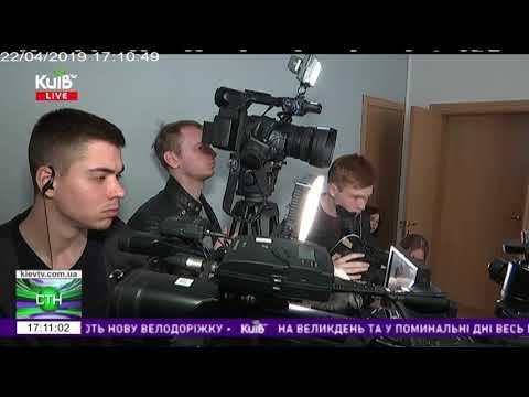 Телеканал Київ: 22.04.19 Столичні телевізійні новини 17.00