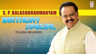SP Balasubramaniam Super Hit Songs - Birthday Special | Lahari Music