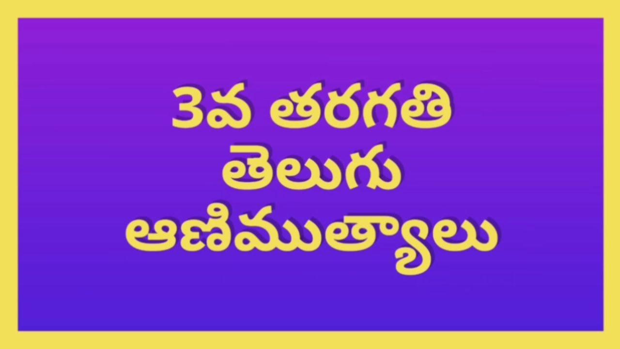 Vemana Satakam In English Pdf