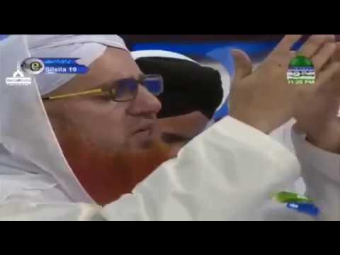 Heart Touching Salam   Madine Ke Zair Salam Un Se Kehna - Asad Attari ( 20.02.2018 )