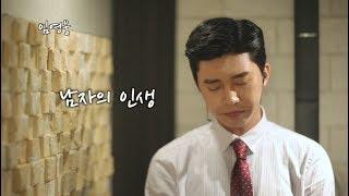 Download lagu 임영웅 Cover- 남자의 인생 (나훈아) (ENG/JPN)