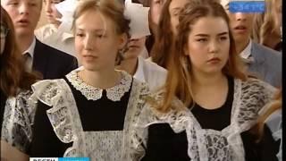 Выпуск «Вести-Иркутск» 25.05.2017 (15:38)