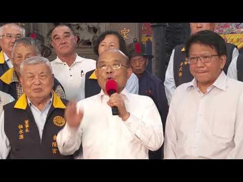 2019年2月27日行政院長蘇貞昌赴東港東隆宮參拜祈福