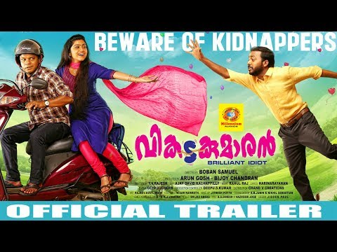 Vikadakumaran (Official Trailer) - Dharmajan, Vishnu Unnikrishnan, Manasa
