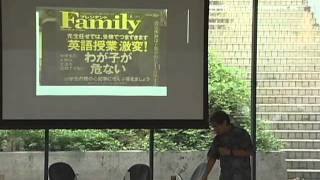 CEFRの日本への文脈化についてのシンポジウム 5/6