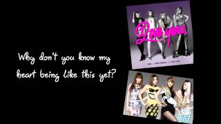 2NE1 - I Love You [English Subs]