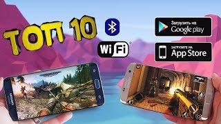 ТОП 10 локальных Мультиплеерных игр для Android, iOS через Bluetooth, WiFi #3