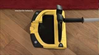 Электровеник Karcher K 55 plus на www.karcher-belarus.by(Karcher K 55 plus - легкий, маневренный и качественный электровеник от немецкого производителя. Компактное устройс..., 2012-07-23T12:17:15.000Z)