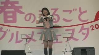 2017.04.09 春のまるごとグルメフェスタ2017 旧広島市民球場跡地 2部15:...