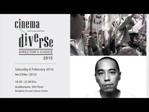bacc - Cinema Diverse: Director's Choice 2015 #5 : No (2012)