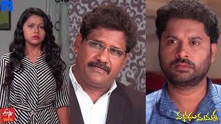 Manasu Mamata Serial Promo - 27th July 2020 - Manasu Mamata Telugu Serial - Mallemalatv