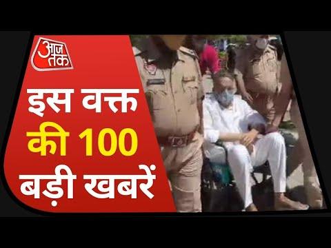 Hindi News Live: देश-दुनिया की इस वक्त की 100 बड़ी खबरें I Nonstop 100 I Top 100 I Apr 5, 2021