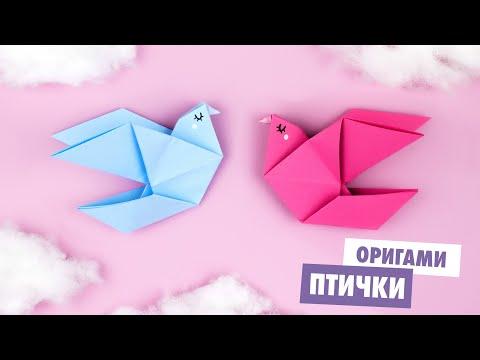 Как сделать птичек из бумаги своими руками