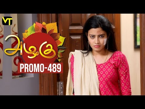 Azhagu Tamil Serial Episode 489 Promo out for this beautiful family entertainer starring Revathi as Azhagu, Sruthi raj as Sudha, Thalaivasal Vijay, Mithra Kurian, Lokesh Baskaran & several others. Stay tuned for more at: http://bit.ly/SubscribeVT  You can also find our shows at: http://bit.ly/YuppTVVisionTime  Cast: Revathy as Azhagu, Gayathri Jayaram as Shakunthala Devi,   Sangeetha as Poorna, Sruthi raj as Sudha, Thalaivasal Vijay, Lokesh Baskaran & several others  For more updates,  Subscribe us on:  https://www.youtube.com/user/VisionTimeTamizh Like Us on:  https://www.facebook.com/visiontimeindia