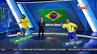 Роналдо, Бэкхем, Роналдиньо  - обзор лучшей футбольной рекламы