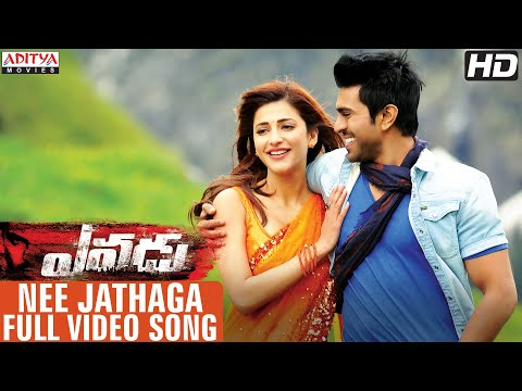 Nee Jathaga Full Video Song - Yevadu Video Songs - Ram Charan, Allu Arjun, Shruti Hassan, Kajal