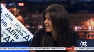 Руслана: Якби не було такого внутрішнього ворога, не було би і такого зовнішнього | 112. ua thumbnail