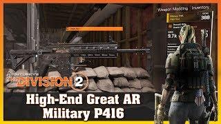 High-End | Military P416 | Great AR | Firing Range Test | THE DIVISION 2 thumbnail