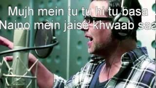 Special 26  Mujh Main Tu Tu hi Tu Basa - By Akshay Kumar On Screen Lyrics)