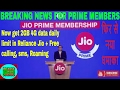 NOW GET 2GB 4G daily limit in Reliance Jio New Offer Mukesh Ambani Announced