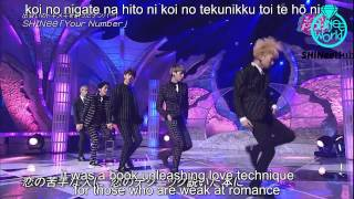 SHINee - Your Number (English + Romaji)
