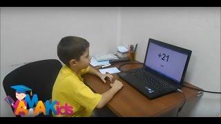 Дошкольное обучение детей ✔ Ментальная арифметика ✮ Amakids ✮