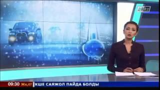 Казахстан: ограничено движение по некоторым трассам