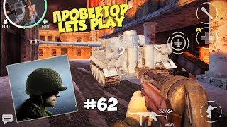 #62 ПОИГРАЕМ ► World War Heroes на Android