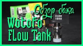 видео Обзор на бак CoilArt: Toruk Mini RTA