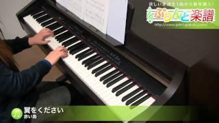 使用した楽譜はコチラ http://www.print-gakufu.com/score/detail/73614...