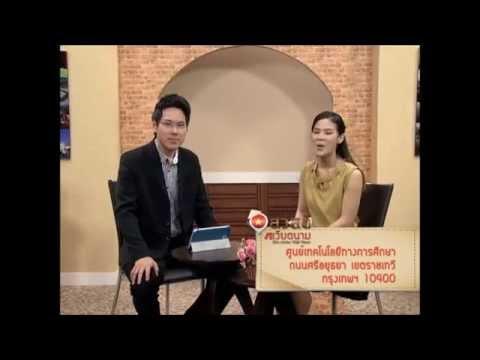 รอบรู้เรื่องเวียดนาม ตอน การเมืองการปกครองเวียดนาม [HD]
