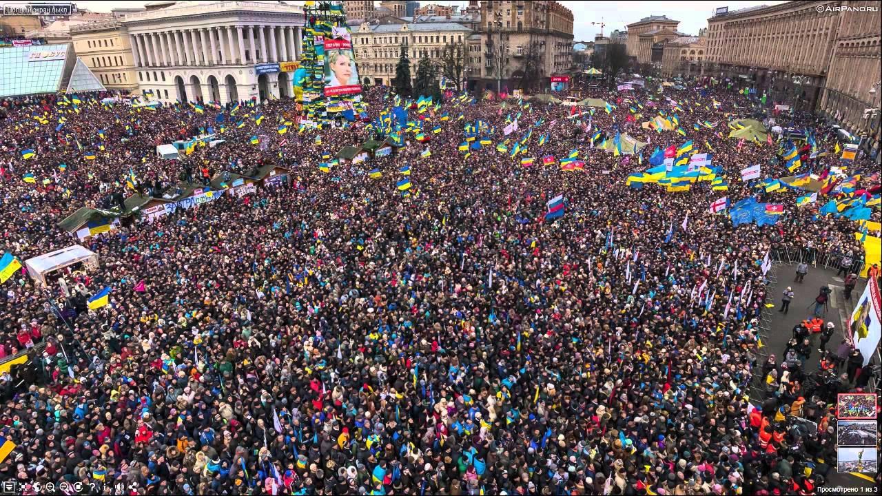 Фото революции годности