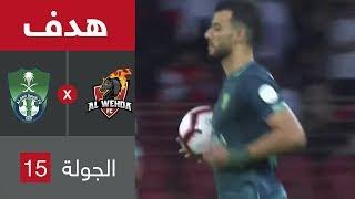 هدف الأهلي الأول ضد الوحدة (عمر السومة) في الجولة 15 من دوري كاس الأمير محمد بن سلمان للمحترفين