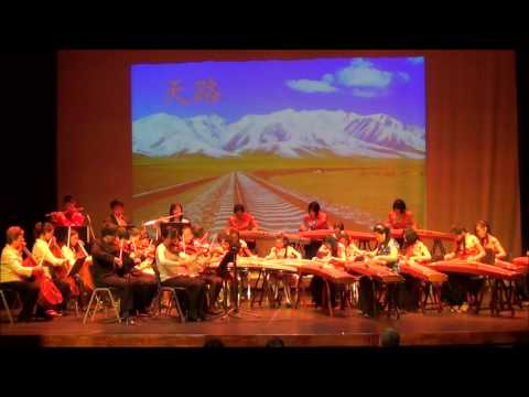 Guzheng and western instrument - The Heavenly Road