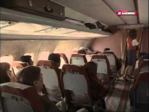 Уснувший пассажир (1994) фильм смотреть онлайн