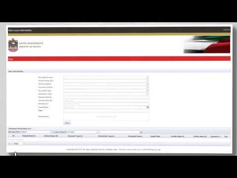 Sick leave Certification system
