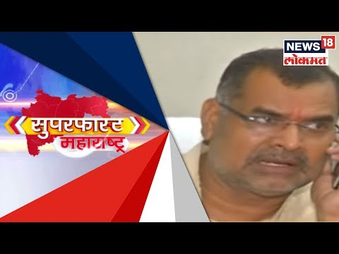Top Morning Headlines | Maharashtra News | Marathi Batmya | 23 Feb 2019 | SUPERFAST MAHARASHTRA