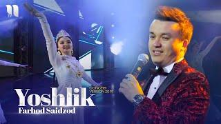 Farhod Saidzod - Yoshlik klip