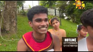 Hiru TV Top Light EP 623 | 2018-02-09 Thumbnail