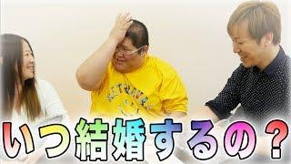 はまぐちさんの動画→https://youtu.be/-Zo-yIKV7PI 恭ちゃんグッズ→http...