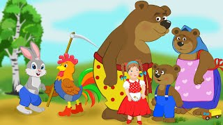 СБОРНИК РУССКИХ СКАЗОК Три Медведя Маша и Медведь Вершки Корешки Теремок Заюшкина Избушка